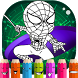 SuperHero Coloring Book by Kids Ғunny Games