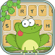 Travel frog Keyboard by Yum Keyboard Theme