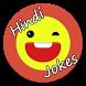 Funny Hindi Jokes by smdeveloper
