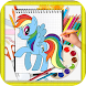 How To Draw Little Pony by kids color