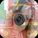 Image profil drapeau Officiel by PremiumSoft