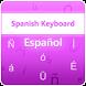 Spanish Keyboard by KB Infotech