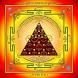 Mangal Gayatri Mantra by GENIUS ASTRO SOLUTIONS