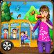 School Trip 2 kids games by HangOnApps