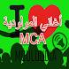 أغاني المولودية MCA بدون نتmp3 by AICHANE DEV INC