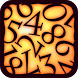 Low Number (Brain training) by Hiza Games
