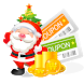 Free Coupons & Deals India by Aman inc.