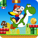 Super Yoshi Jungle World