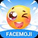 Funny Drop Emoji Sticker