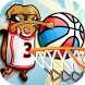 Basketball SuperDunk! by Three Point Games