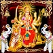 Durga Mata Temple Lock Screen by Apps Hunt
