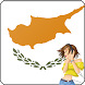 Online Radio - Cyprus by Online Radio Hub
