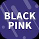 팬클 for 블랙핑크 (BLACKPINK) 팬덤 by 팬클