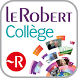 Le Robert Collège by SEJER