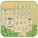 Travel Frog Keyboard Theme by Yum Keyboard Theme