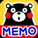 Memo Pad Widget Free KUMAMON by peso.apps.pub.arts