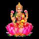 Ashta Lakshmi Stotrams Audio by My3 Arts