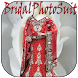 Bridal Photo Suit Montage by Startup Solutions