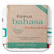 Kamus Lengkap Bahasa Indonesia by iMajlis Mobile