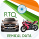 RTO Vehical Data by Fusion Inc