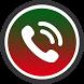 ضبط مکالمات تلفنی by websoft group