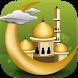 Islamic Knowledge Quiz by Anouk