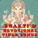 Bhajans and Devotional God's Bhakti Videos by NewGen Entertainment