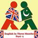English Grammar Learn In Urdu by Digital Infinite Apps