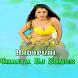Bhojpuri Chaita Song 2017 HIT VIDEOs by Master Super Apps