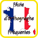 Faute d'Orthographe Fréquentes by AppsNewStore
