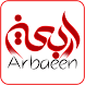 Ziyarat Arbaeen Urdu زیارت اربعین by Zawar Reza Hussain Alhussaini