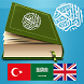 Holy Quran Turkish Live Audio by Oasis Solutions