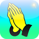 Daily Prayers by Just Fun