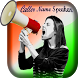 Caller Name Speaker by aru