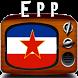 EXYU Reklame Televizija PLUS by Balkan Factory