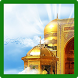 رساله ذهبیه امام رضا (ع) اندروید by websoft group