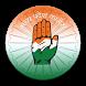 MP Congress by Prof. Dharmendra Bajpai