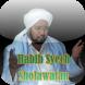 Sholawat Habib Syech - Syecher by Habib Syech Channel