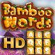 Bamboo Words HD-Quiz Challenge by Guave Games