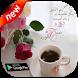 احلى بطاقات الصباح+المساء صور دينية by fadlolah -- hamdolilah
