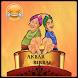 Akbar Birbal Stories by AlphaVed