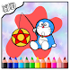 How to Draw Doraemon by Coloring Book For Kid