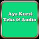 ayat kursi teks dan audio by tsPedia