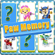 Memory Kids Paw Toys by Gamikids