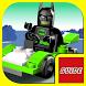 Guide for LEGO Juniors Create & Cruise by NigerApp
