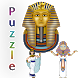 Egypt Puzzle by Walid Abdel Azeem