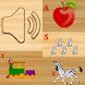 alphabet puzzles for Toddlers by Walid Abdel Azeem