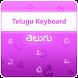 Telugu Keyboard by KB Infotech