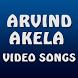 Video Songs of Arvind Akela by Kanchi Sinha 862