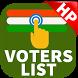 2018 Himachal Pradesh Voters List by Pixel Appz